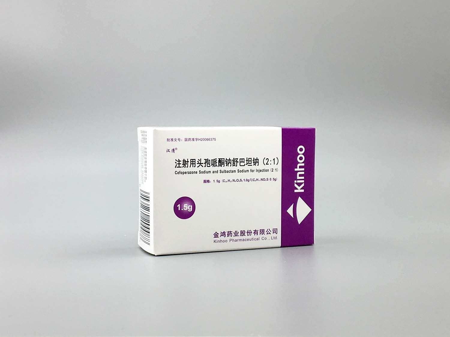 Cefoperazone Sodium and Sulbactam Sodium for Injection(2:1)